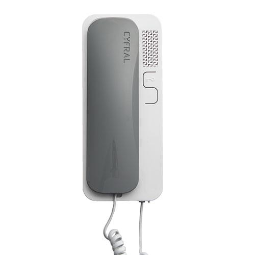 Digitalna slušalica CYFRAL SMART-D GRAY-WHITE