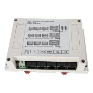 Faraday NH01, Horizontalni distributer