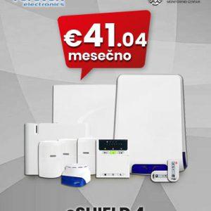 Paket alarmni sistem 04