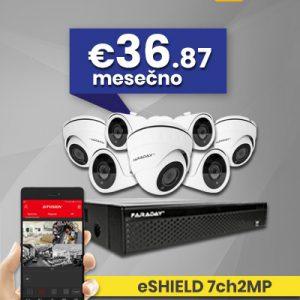 Video nadzor paket 7ch2MP