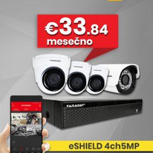 eSHIELD 4ch5MP