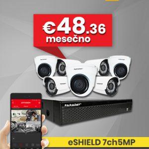 eSHIELD 7ch5MP