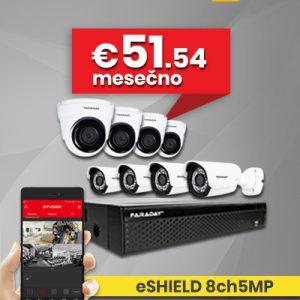 eSHIELD 8ch5MP
